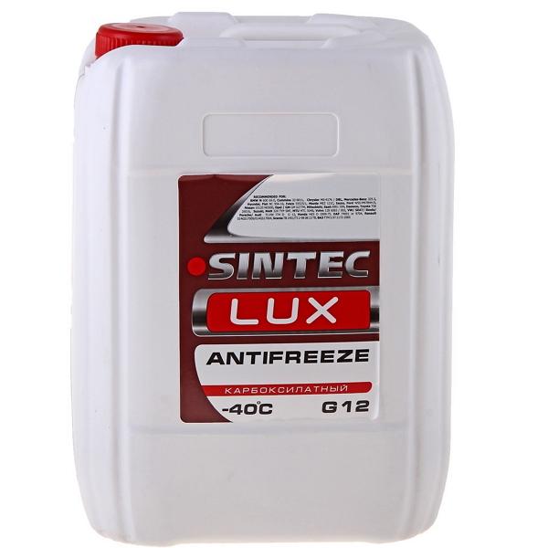 SINTEC Антифриз Sintec Lux G12, 1л - фото 11